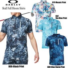 【50%OFFセール】オークリー スカル フル ブルーム シャツ(FOA400801)2020春夏 半袖ポロシャツ