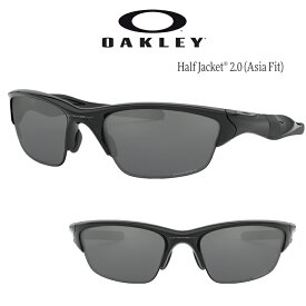 【日本正規品】オークリー サングラス ハーフジャケット 2.0(OO9153-2662)プリズム ゴルフ
