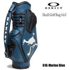 (新色)2020秋冬 オークリー スカル ゴルフ バッグ 14.0(FOS900201)キャディバッグ【61G-Marine Blue】