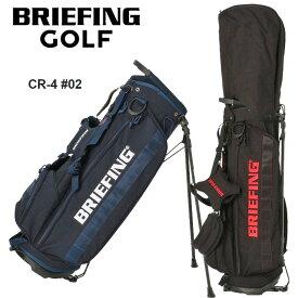 ブリーフィング ゴルフ スタンド キャディバッグ CR-4 #02 (BRG203D21)