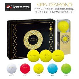 キャスコ KIRA DAIAMOND(キラダイヤモンド)ゴルフボール 12球(1ダース)2020年