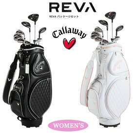 キャロウェイ ゴルフ REVA レディース ゴルフセット【日本正規品】 9本セット+キャディバック