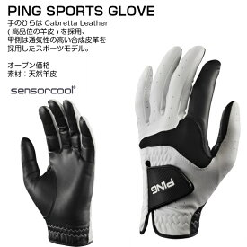 PING SPORTS GLOVE