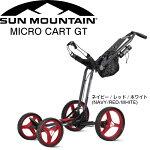 サンマウンテン マイクロカート GT  MICRO CART GT