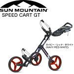 サンマウンテン スピード GT  SPEED CART GT