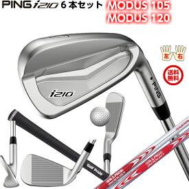 ピン i210アイアン 6本セット N.S.PRO MODUS3 TOUR105・120 スチールシャフト公認フィッターが対応いたします。 左右有 日本正規品