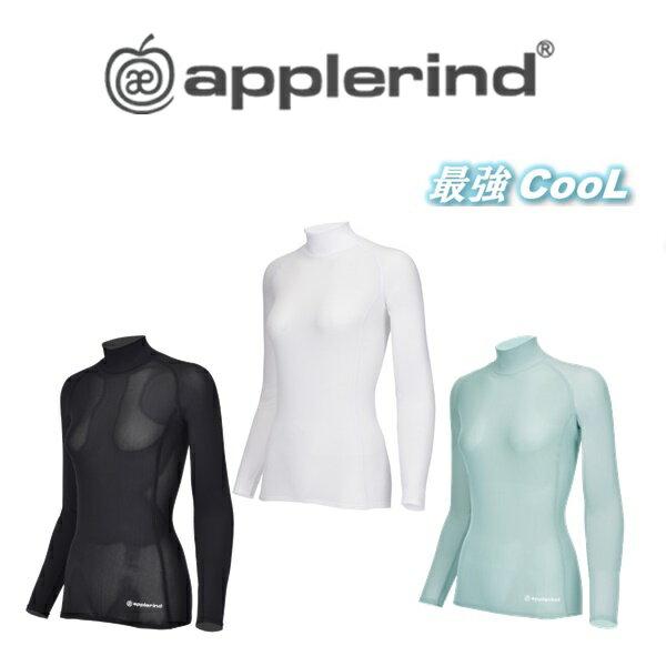 【夏用インナー】【レディース】アプルラインド ApplerindJS5141 ハイネック インナーテクニカルデザイン 2018年モデルアンダーウェア ゴルフインナー 女性用