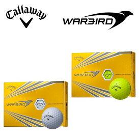 キャロウェイ ウォーバード ゴルフボールCallaway WARBIRD ボール1ダース 12個入り ゴルフ