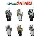 FIT39 GLOVE SAFARI SERIES MIC(ミック)フィット39グローブ サファリシリーズ左手用 S、M、L