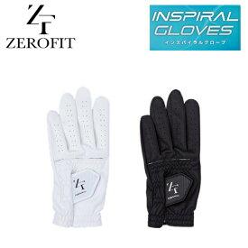 ゼロフィット インスパイラルグローブZEROFIT INSPIRAL GLOVESイオンスポーツ 左手用 右手用【メール便対応可】ゴルフ グローブ