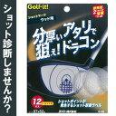 ライト G-95 ショットマーク ウッド用 【200円ゆうメール配送可能】【ゴルフ】