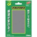 タバタ TABATA ウェイトバランスMIX20 GV-0621 【200円ゆうメール配送可能】【ゴルフ】