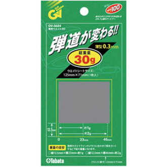 MJ ☆ TABATA flat-panel weight 30 GV-0624
