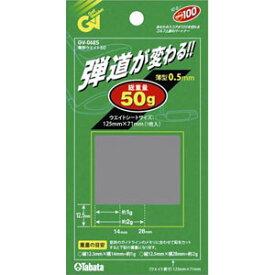 タバタ TABATA 薄型ウェイト50 GV-0625 【200円ゆうパケット対応商品】【ゴルフ】
