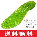 【ゆうメール配送】【全米トッププロ使用】 ALINE ゴルフシューズ インソール 男女兼用 ALINE629 【ゴルフ】