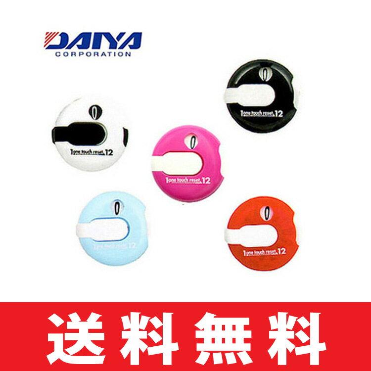 【ゆうメール配送】 ダイヤ DAIYA ワンリセットカウンター AS-434 【ゴルフ】
