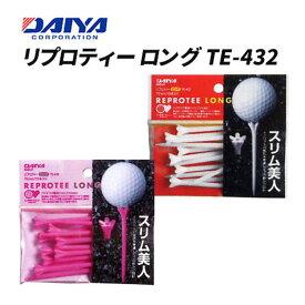ダイヤ DAIYA リプロティーロング 70mm(15本入) TE-432 【200円ゆうパケット対応商品】【ゴルフ】