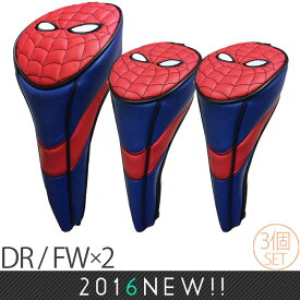 3個セット スパイダー レッド PUレザー ウッドヘッドカバー (DR/FW×2) 123 【ゴルフ】