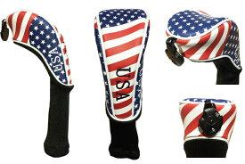 【ゆうパケット配送】 オリジナル USA旗 ユーティリティ用ヘッドカバー 131 【ゴルフ】