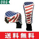 【ゆうメール配送】 オリジナル USA旗 ユーティリティ用ヘッドカバー 131 【ゴルフ】