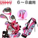 【送料無料】 ハローキティ HELLO KITTY GO! ゴルフ ジュニアセット (6-8歳用)(右打用) 1601-6-8 【ゴルフ】