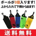 【ゆうメール配送】オリジナル ボールポーチ(ストレッチタイプ) 【全5色】 【ゴルフ】