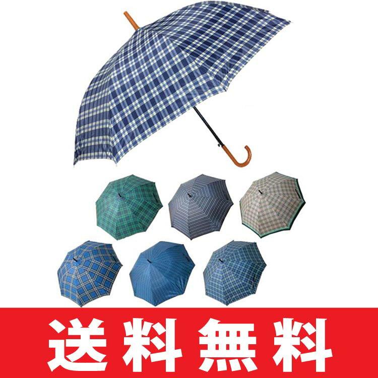 【送料無料】【特価品】 紳士用 ジャンプ傘 (格子柄/1本入) 3810465 【ゴルフ】