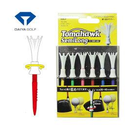 ダイヤ DAIYA トマホークティー セミロング 75mm(6本入)(Tomahawk Tee Semilong) TE-504 【200円ゆうパケット対応商品】【ゴルフ】