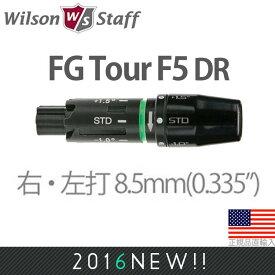 """【ゆうパケット配送】 純正 ウィルソン WilsonFG Tour F5 ドライバー スリーブ【右/左打用】 【0.335""""/8.5mm】 WL1000 【ゴルフ】"""