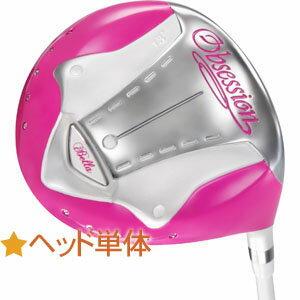 イベラ オブセッション iBella Obsession ピンク チタンドライバーヘッド 単体(女性用・右打用) TM1453E