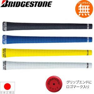 ブリヂストン Bridgestone オリジナル ラバーグリップ 【全4色】 GB 【200円ゆうメール対応商品】【ゴルフ】