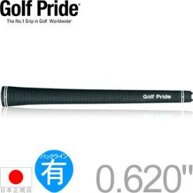 【ゆうパケット配送10本セット】 ゴルフプライド Golf Pride ツアーベルベット ラバー ウッド&アイアン用グリップ (0.620 バックライン有) GPGP014-X 【ゴルフ】