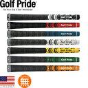 ゴルフプライド Golf Pride ND MCC マルチコンパウンド ウッド&アイアン用グリップ(バックライン無) 【全7色】 MCC 【200円ゆうパケ…