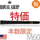 【ゆうパケット配送10本セット】 ロイヤルグリップ Royal Grip サンドラップ V ウッド&アイアン用グリップ(M60 バッ…