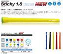 【超得13本パック】 イオミック IOmic スティッキー1.8 ソフトフィーリング ウッド&アイアン用グリップ (M60 バック…