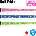 ゴルフプライド Golf Pride VDR レディー ラバー ウッド&アイアン用グリップ(バックライン有) 【全3色】 VDRC 【200円ゆうメール配送可能... ランキングお取り寄せ