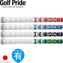 ゴルフプライド Golf Pride ND WMCC ホワイトアウト ウッド&アイアン用グリップ(バックライン有) 【全4色】 WMCCX 【200円ゆうメール...