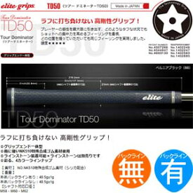 エリート elite ツアードミネーター TD50 ブラック (バックライン有/無) ELITE-TD50 【200円ゆうパケット対応商品】【ゴルフ】