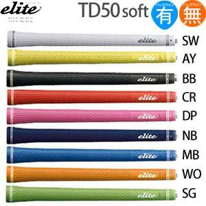 エリート elite ツアードミネーター TD50ソフト (バックライン有/無) 【全9色】 ELITE-TD50SF 【200円ゆうメール対応商品】【ゴルフ】
