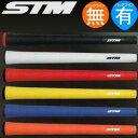 エスティーエム STM Mシリーズ M-2 ウッド&アイアン用グリップ (M60 バックライン有・無) M-2 【200円ゆうパケット…