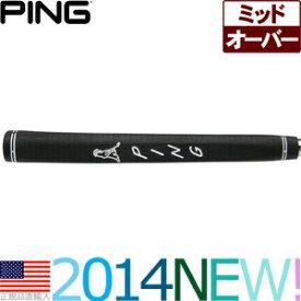 ピン Ping Grip PP58 ミッドサイズ パターグリップ PG0028 【US正規品】 【200円ゆうパケット対応商品】【ゴルフ】