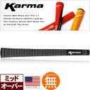 カーマ Karma ブラック・ホワイト ベルベット ウッド&アイアン用グリップ(ミッドサイズ)(M60 バックライン無) RF…