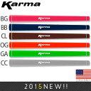 カーマ Karma Smoothie パドルパターグリップ 【全6色】 RF149 【200円ゆうパケット対応商品】【ゴルフ】