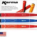 カーマ Karma デュアル タッチ パターグリップ (ミッドサイズ) 【全3色】 RF58 【200円ゆうメール配送可能】【ゴルフ】