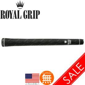 ロイヤルグリップ Royal Grip クラシック V ウッド&アイアン用グリップ(M58 バックライン無) RG0010 【200円ゆうパケット対応商品】【ゴルフ】