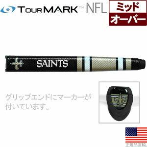 ラウドマウス loudmouth ツアーマーク NFL New Orleans Saints ピストル パターグリップ(オーバーサイズ) RTM31872 【200円ゆうメール対応商品】【ゴルフ】