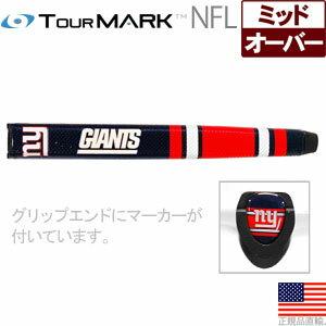 ラウドマウス loudmouth ツアーマーク NFL New York Giants ピストル パターグリップ(オーバーサイズ) RTM31972 【200円ゆうメール対応商品】【ゴルフ】