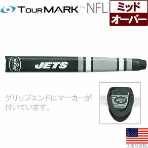 ラウドマウス loudmouth ツアーマーク NFL New York Jets ピストル パターグリップ(オーバーサイズ) RTM32072 【200円ゆうメール対応商品】【ゴルフ】