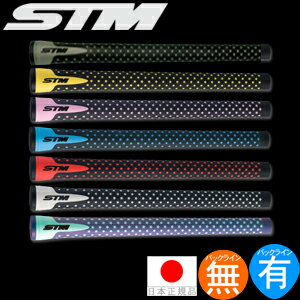 エスティーエム STM Sシリーズ S-1 ウッド&アイアン用グリップ (M60 バックライン有・無) S-1 【200円ゆうメール対応商品】【ゴルフ】