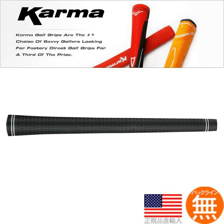 カーマ Karma ブラック ベルベット 360 ウッド&アイアン用グリップ RF155 【200円ゆうパケット対応商品】【ゴルフ】